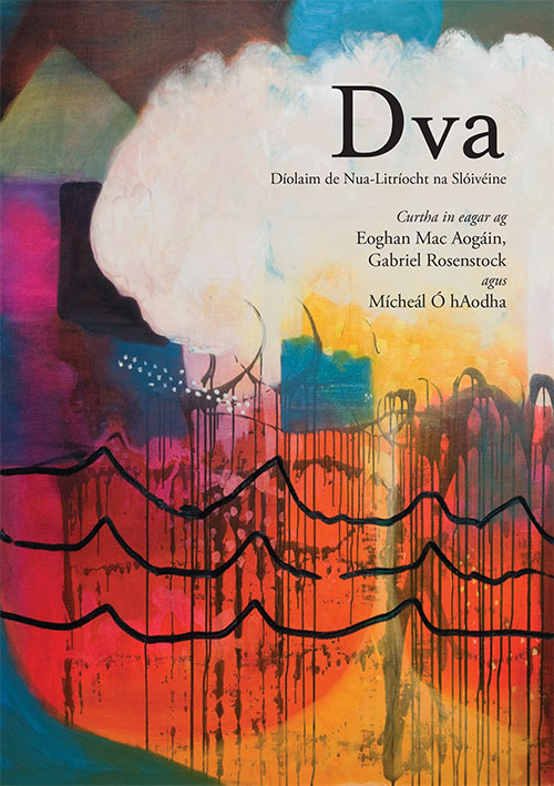 DVA book cover illustration by Eamon Colman