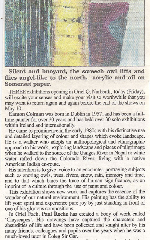 Oriel Q gallery review
